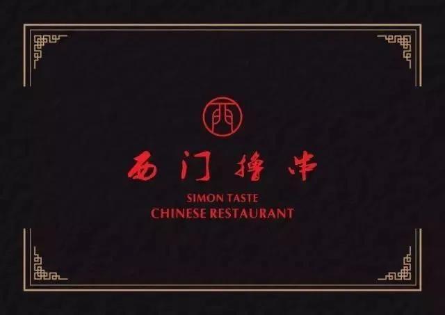 WeChat Image_20200814195826.jpg