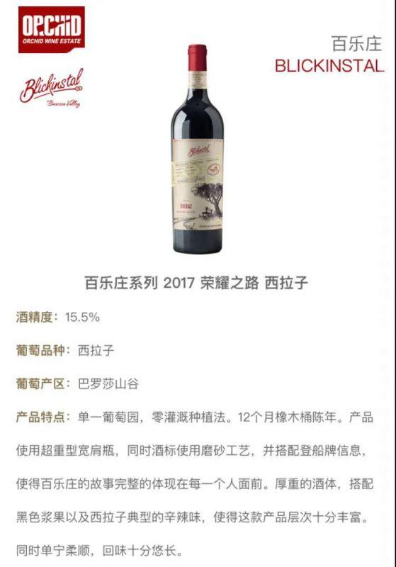 WeChat Image_20200823214226.jpg