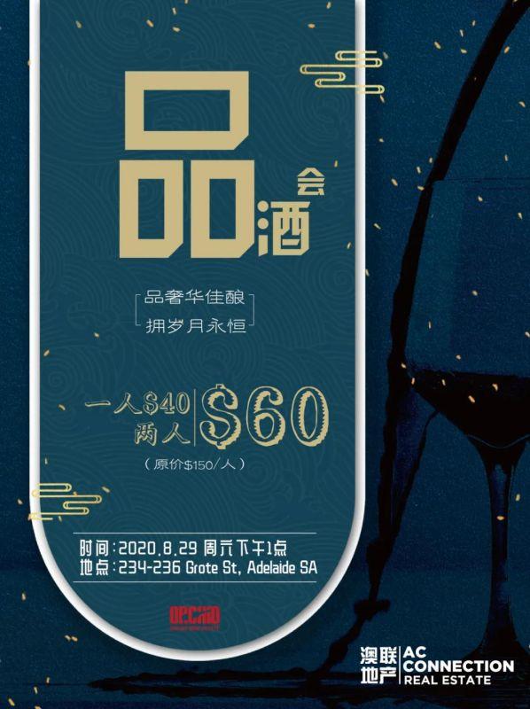 WeChat Image_20200823214236.jpg