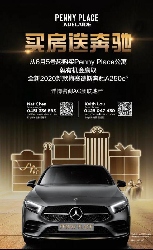 WeChat Image_20200823214311.jpg