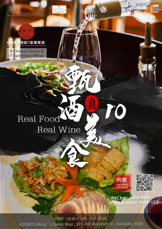 WeChat Image_20200831202520.jpg