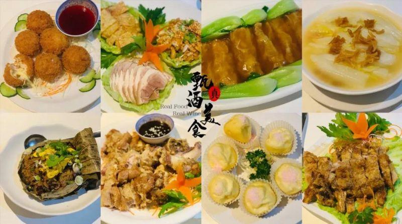 WeChat Image_20200831202607.jpg